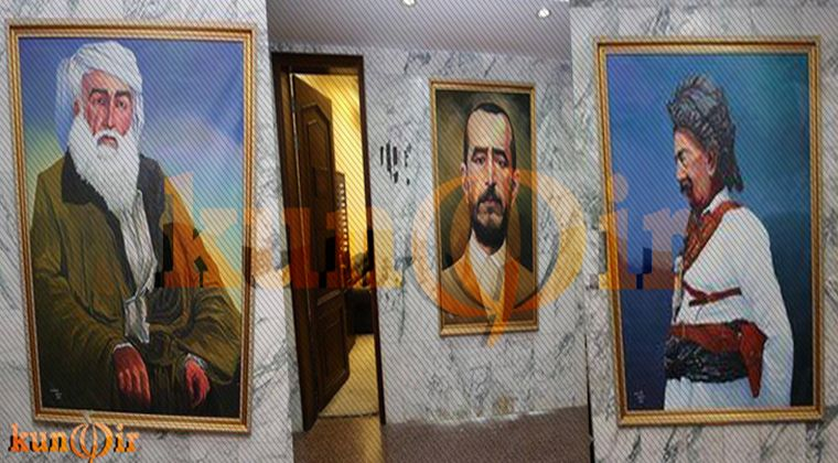 Kürdistan Yönetimi Binası'nın İçi