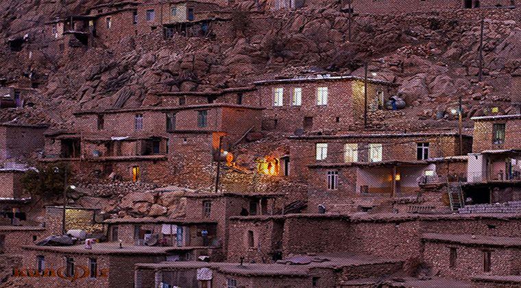Kürt Köyleri Palangan