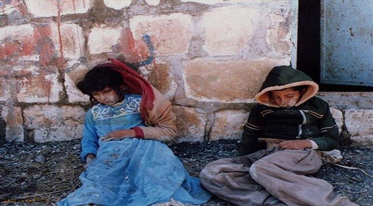Halepçe Katliamında ölen çocuklar