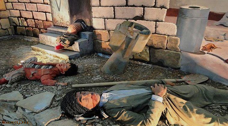 Halepçe müzesi nerdedir