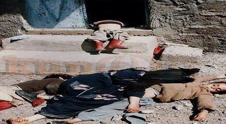 Halepçede öldürülen insanlar