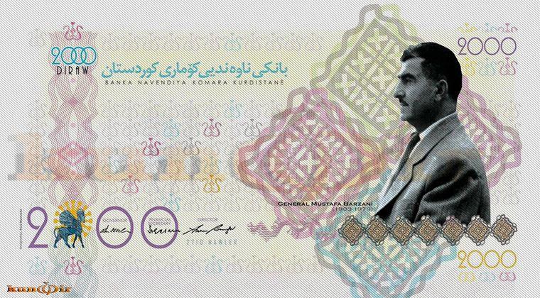Kürdistan Devletinin Parası