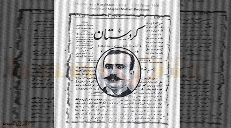 Kürdistan Gazetesi