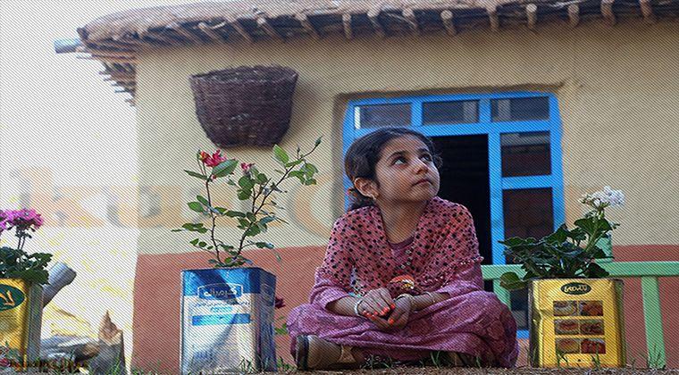 Kürt köyleri