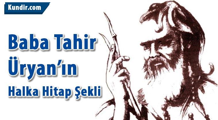 Baba Tahir Üryan'ın Eserleri
