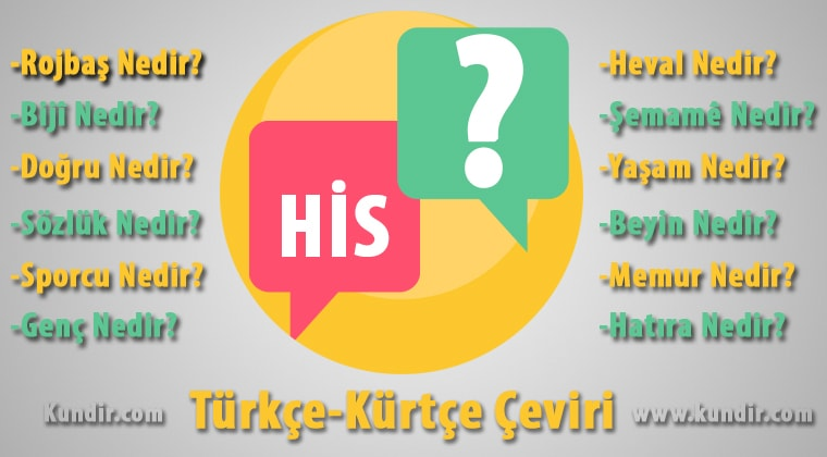 Kürtçe His Çevirisi